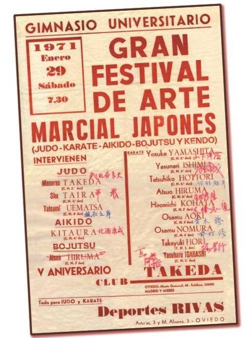 festival artes marciales oviedo