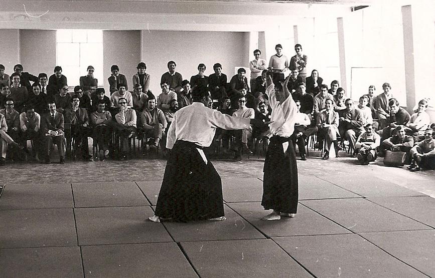1971 Universidad Complutense de Madrid